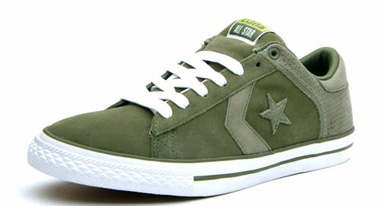 Xl_leatherskategreen