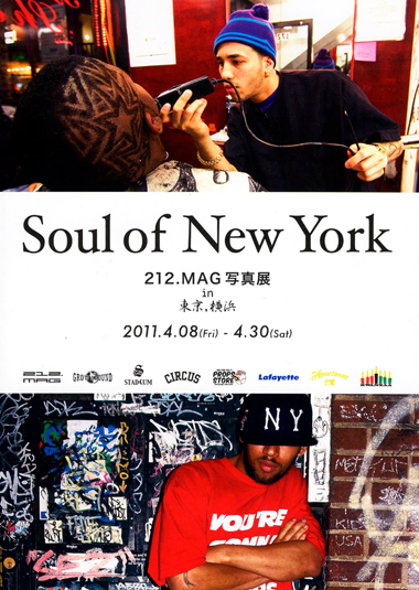 Soulofny2_flyer001