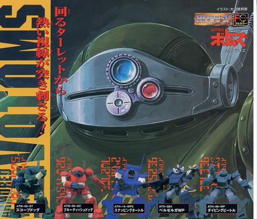 Anime010716l